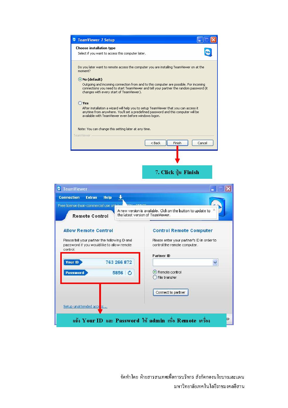 TeamViewer_Page_3
