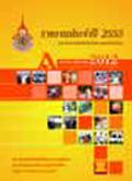 annual_report_2555